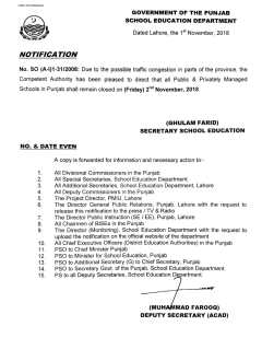All educational institutes will remain closed on Friday