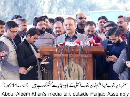 Opposition is reaping what they sowed : Aleem Khan