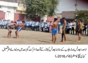 Gujrat boys trounce Kharian in Inter-Tehsil kabaddi event