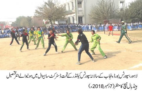 Narowal girls grab 3-team Inter-Tehsil handball title