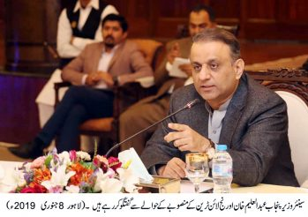 Orange line train stations would be commercialized : Aleem Khan
