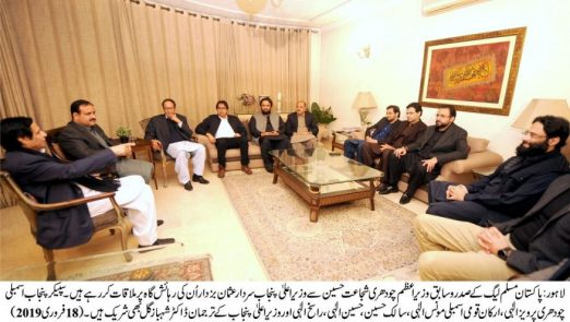 CM Punjab Usman Buzdar called on Ch Brothers