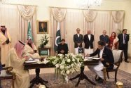 $20 billion MoUs signing to strengthen Saudi-Pak ties : Mohammed bin Salman