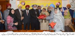 Punjab University  establishes Baba Guru Nanak research chair
