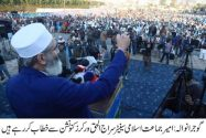 Some non serious people still learning the art of government : Siraj ul Haq