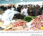Akram Ch visited Sunday bazaar Shadman