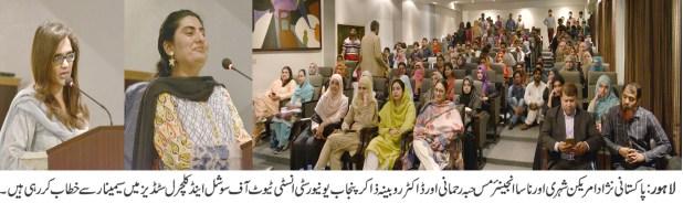 NASA engineer urges girls to pursue space science career | Lahore