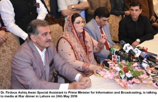 Opposition is behind campaign against NAB Chairman : Dr Firdous Awan