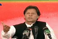 PM Imran Khan inaugurates JW Forland Production unit