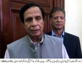 Shahbaz Sharif destroy every department in Punjab : Ch Pervaiz Elahi