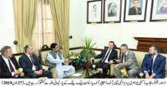 Czech Republic delegation called on speaker Punjab Assembly Ch Pervaiz Elahi