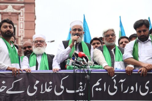 Siraj ul Haq leads a rally against price hike