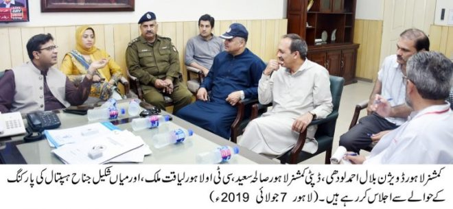Commissioner Lahore visited Jinnah Hospital and Safari Zoo Park