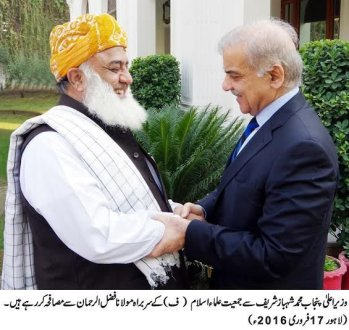 Shahbaz Sharif and Molana Fazal ur Rehman will hold joint press conference