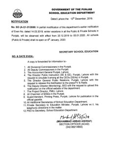 Punjab Education Department announces Winter vacations from 20 December