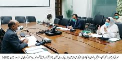 Minister Health calls on Chairman PPSC Let-Gen (Retd) Maqsood Ahmed