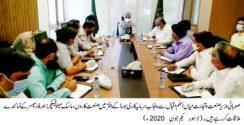 Manufacturers to prepare masks to the maximum quantity : Aslam Iqbal