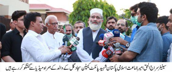 Siraj ul Haq demands transparent inquiry of Karachi plane crash