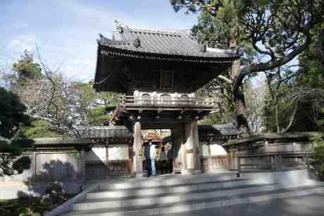 Entrance to the Japanese Tea Garden.