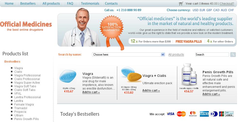 Generic PubMed homepage