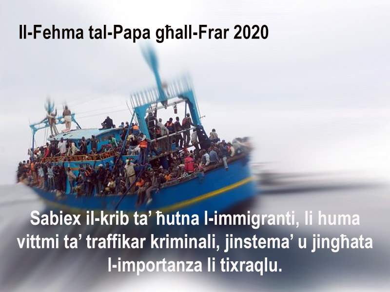 fehma Frar 2020