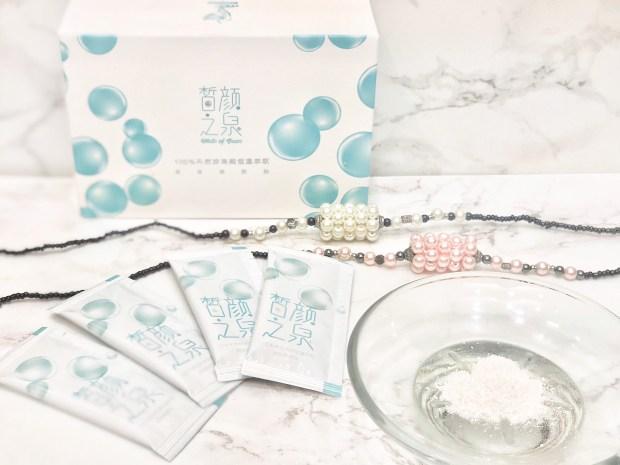 ♥保養♥ 吃出女神光!皙顏之泉珍珠粉給妳好顏好眠 – 樂媽咪有的沒的 x 然後就是 Do Re Mi So