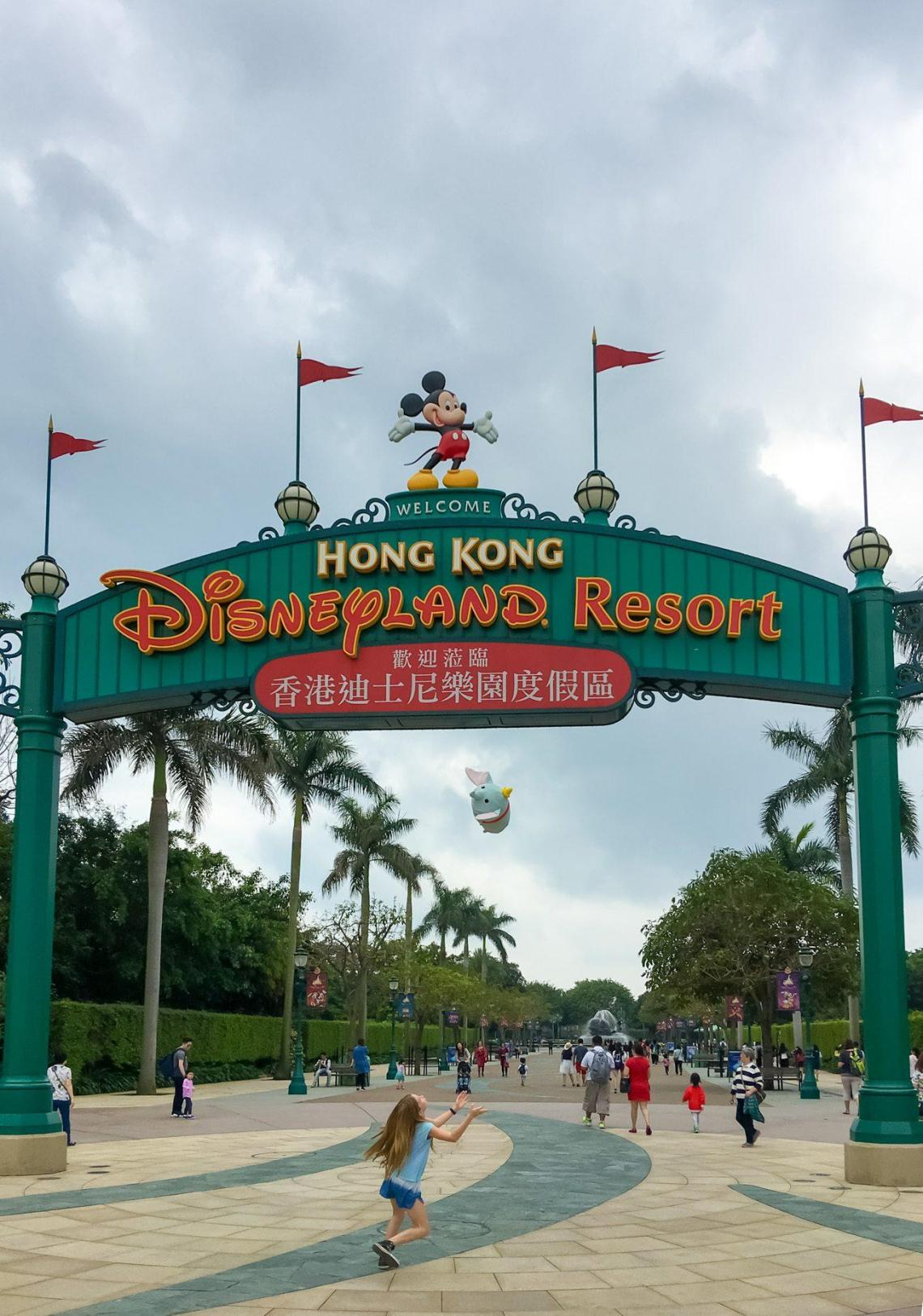 The standard Hong Kong Disneyland ticket price is pretty reasonable when compared to the price (about $) per day at Disney World in Orlando, Florida. The park offers different tickets at different price points, but often, you can also find better deals and discounts .