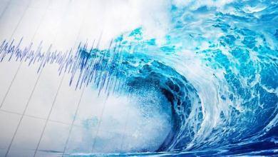 Photo of BMKG Sebut Ada Potensi Tsunami Non Tektonik di Maluku Tengah
