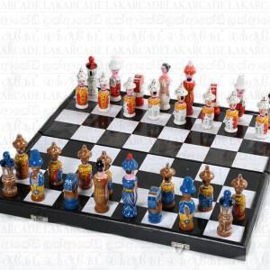 Sri Lankan Traditional Chess Board