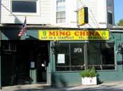 Ming China Restaurant