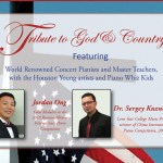 FREE Independence Day Celebration Concert — Tribute to God & Country  Catered Event — Reservations required