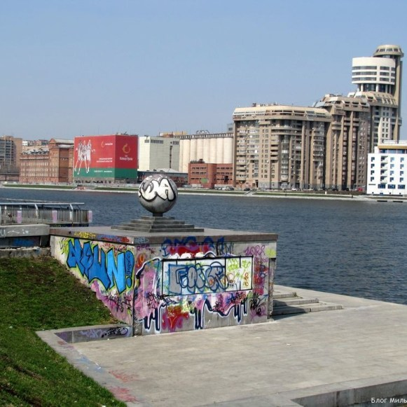 граффити городской пруд екатеринбург центр екатеринбурга фото