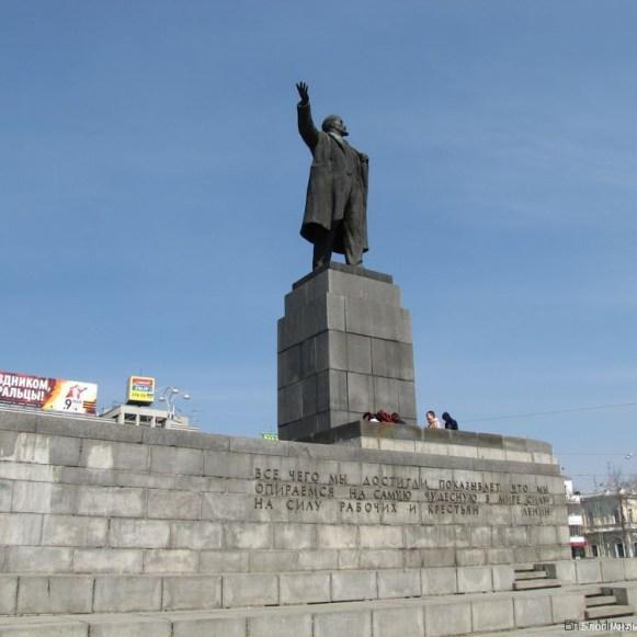 памятник ленину площадь 1905 года екатеринбург центр екатеринбурга фото