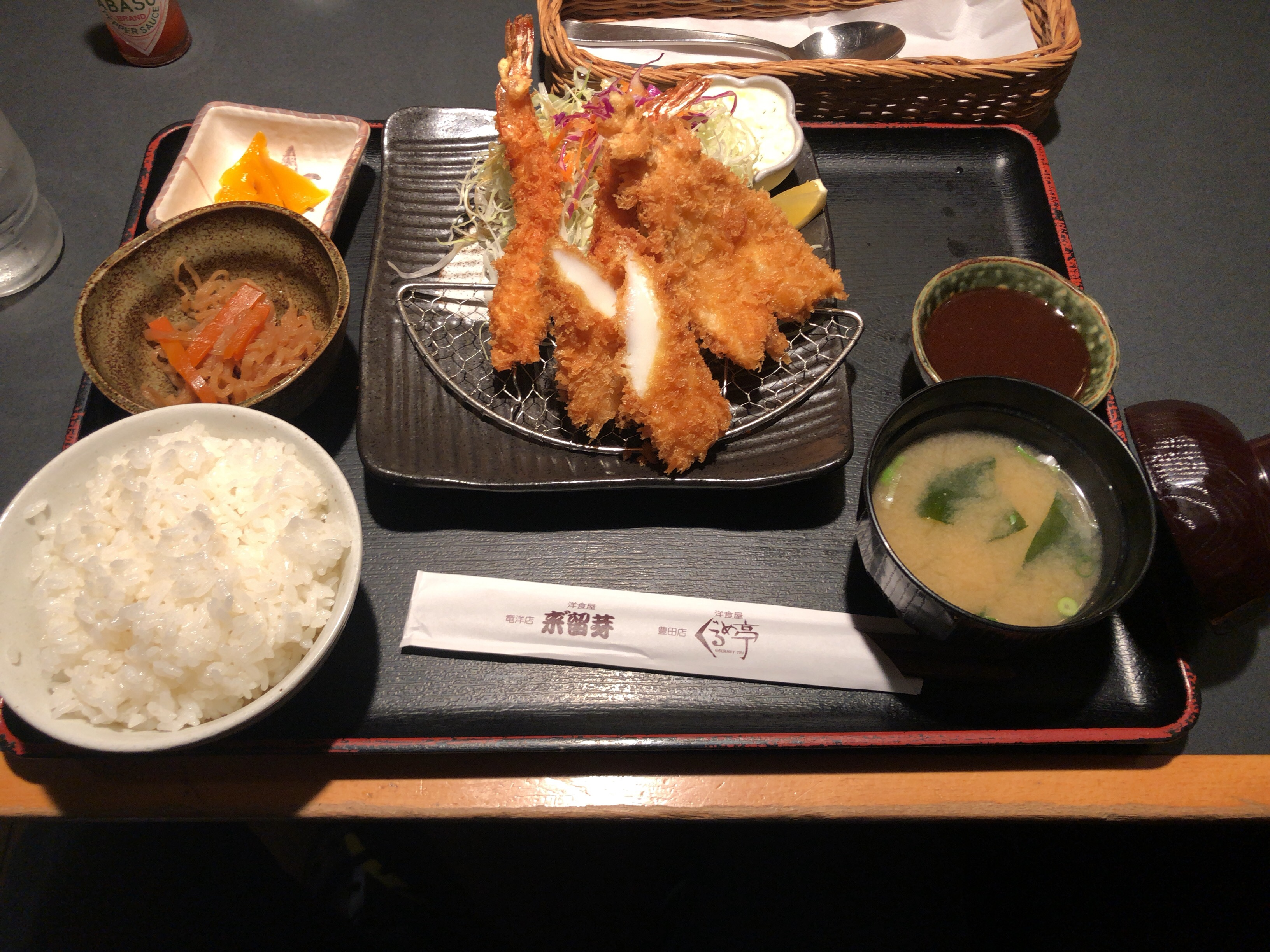 シーフードフライ定食/税込1,078円