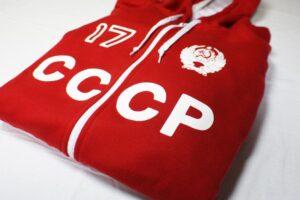 sudadera cccp roja blanca cremallera lenin urss revolucion socialista comunista