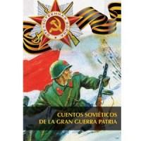 cuentos sovieticos de la gran guerra patria