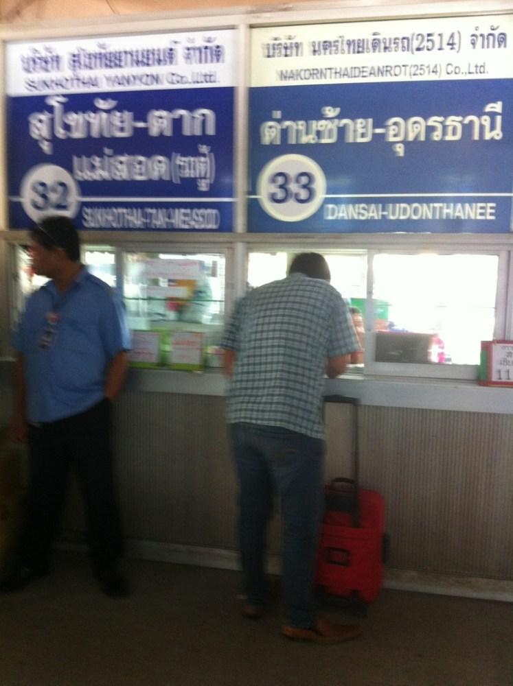 Tailandia, diario de un gran viaje... (EN CONSTRUCCION) (3/6)