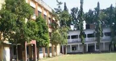 পাটকেলঘাটা হারুন-অর রশিদ কলেজ
