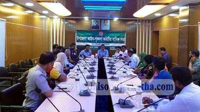 কেশবপুরে আইন শৃঙ্খলা কমিটির মাসিক সভা অনুষ্ঠিত