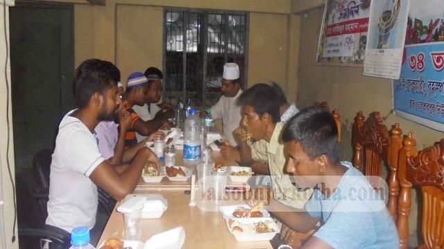 কেশবপুর নিউজ ক্লাবের উদ্যোগে দোয়া ও ইফতার মাহফিল অনুষ্ঠিত