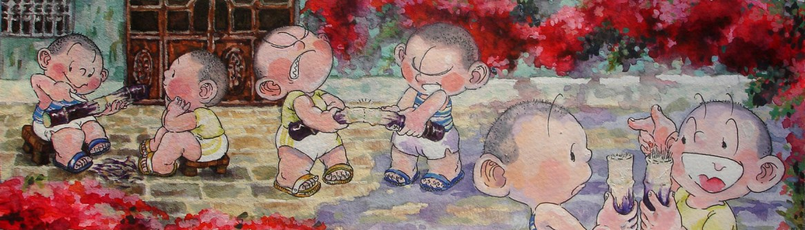 "Gouache and ink on watercolor paper 11.5"" x 3.5"" in 14.5"" x 6.5"" frame $500.00"