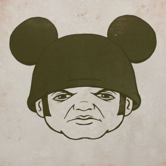 Bob Dob - Mouseketeer Army Head 10