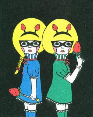 Naoshi - Masked Girls, Hidden Heart