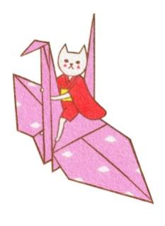 Naoshi - Origami Crane - Cat