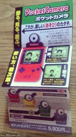5,500 Yens -> ~ 50€
