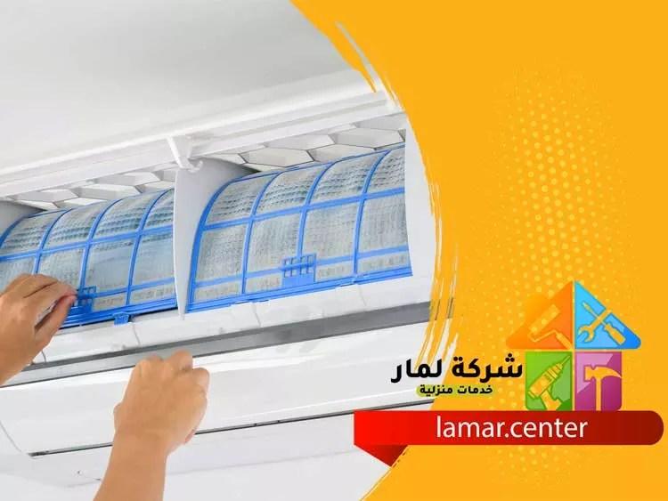تنظيف مكيفات سبليت بالرياض 0538960588 بارخص الاسعار