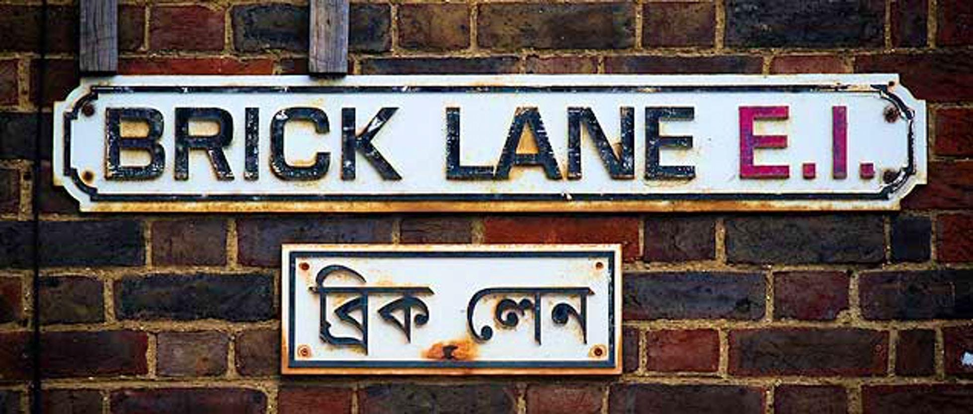 brick-lane-market-top