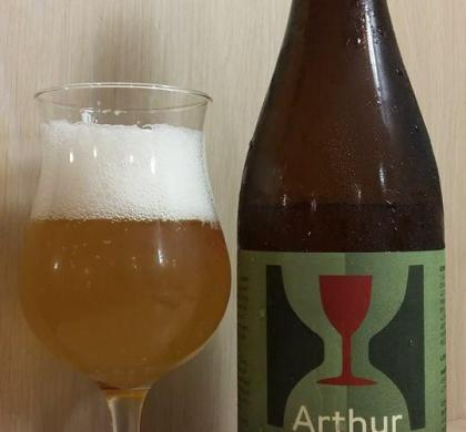 Arthur de Hill Farmstead (Vermont)