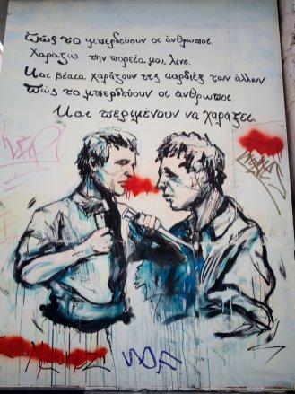Street Art Athènes