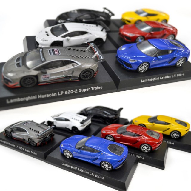 The New Kyosho Lamborghini Series Has Been Announced And It Is